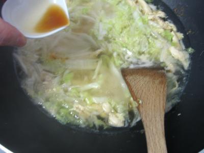 Soupe de poulet aux champignons à la chinoise - 7.4