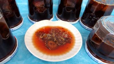 jus d'orange : Coupelle de confiture de figues punch et sangria