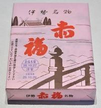 Emballage akafukumochi