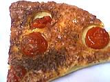 Recette Part de tomates en clafoutis