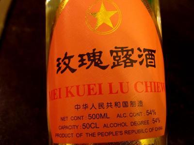 Mei Kwei lu Chew