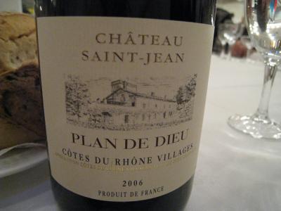 Côtes du Rhône Village