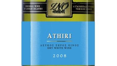 Athiri